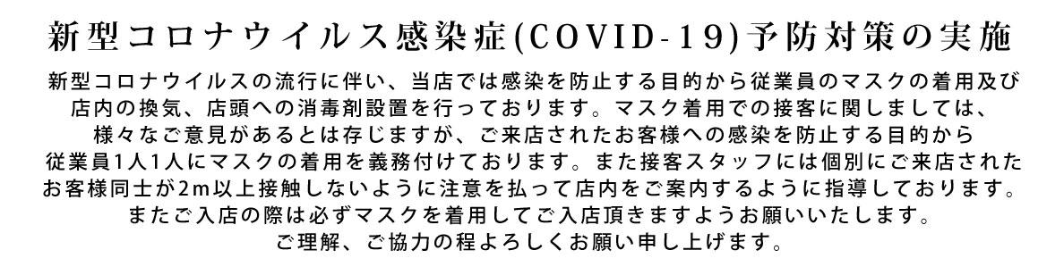 愛知 県 名古屋 市 コロナ ウイルス